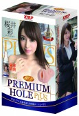 KMP Premium Hole Plus 櫻井彩