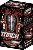 A-ONE MACH3 BLACK DYNAMITE 黑の爆擊 果凍自慰器