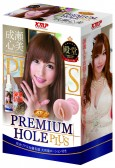 KMP Premium Hole Plus 成瀬心美