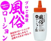 A-ONE 風俗 ローション 潤滑劑 360ml